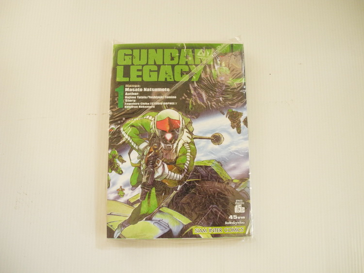 Gundam Lagacy เล่ม 1