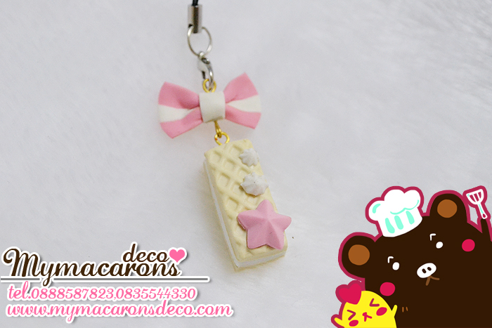 Biscuit Bow