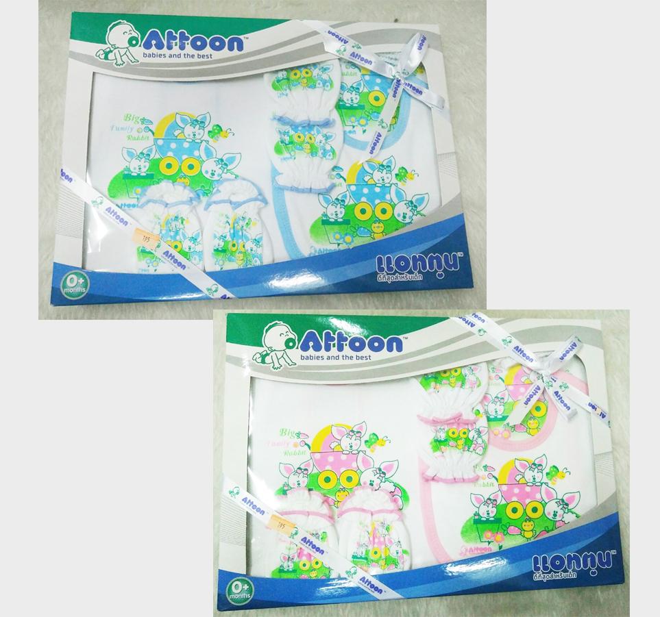 ชุดกิ๊ฟท์เซตเด็กอ่อน เสื้อผ้าทารกแรกเกิด Attoon