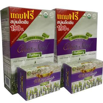 เมล็ดเชีย Chia Seed Nathary เมล็ดธัญพืชเพื่อสุขภาพ ขนาด 450g (แถมฟรีสบู่เมล็ดเชีย)