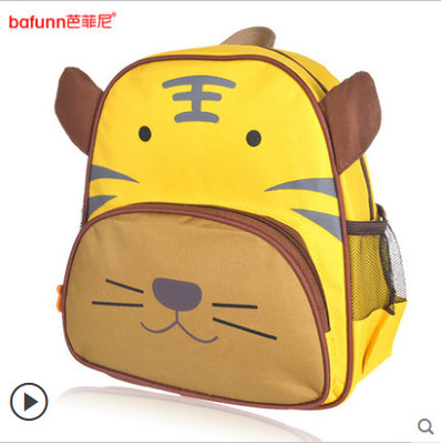 (เสือโครง) กระเป๋าเป้ zoo pack พิเศษรุ่นซิปเป็นรูปสัตว์ตามแบบกระเป๋าค่ะ