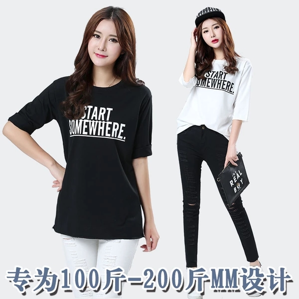 เสื้อยืดไซส์ใหญ่ สีขาว/สีดำ แขนสามส่วน พิมพ์ตัวอักษร (4XL)