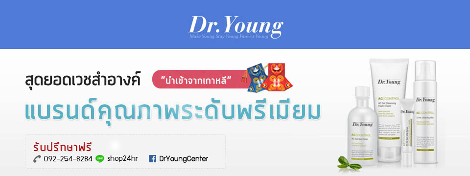 Dr. Young Thailand