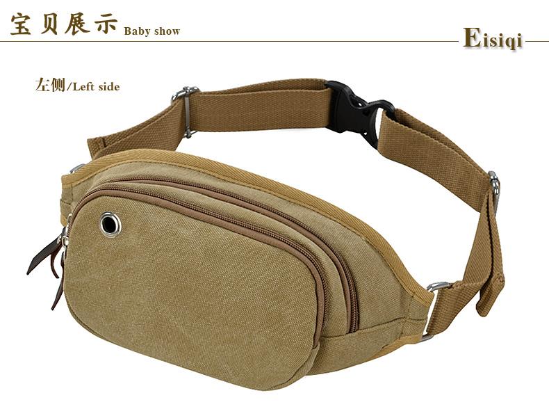 EISHIQI กระเป๋าคาดเอว รุ่น 607 (สีกากี)