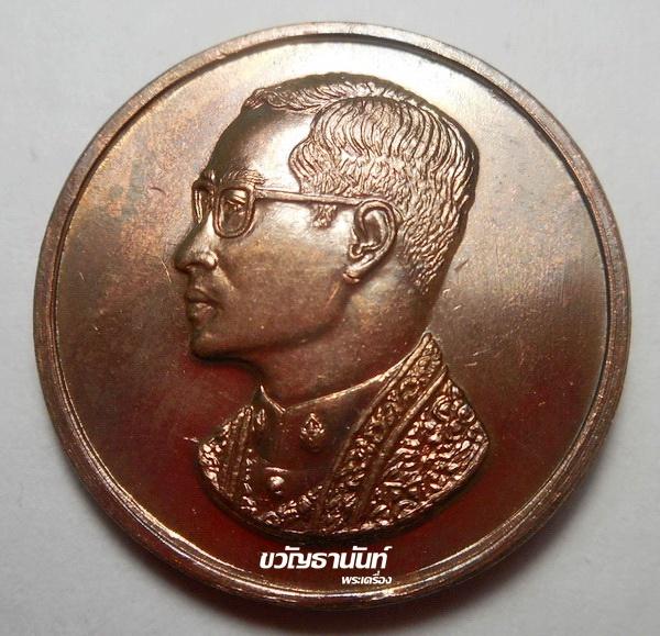เหรียญในหลวง ร.๙ คุ้มเกล้า พิมพ์ใหญ่ เนื้อนวโลหะ ปี 2522