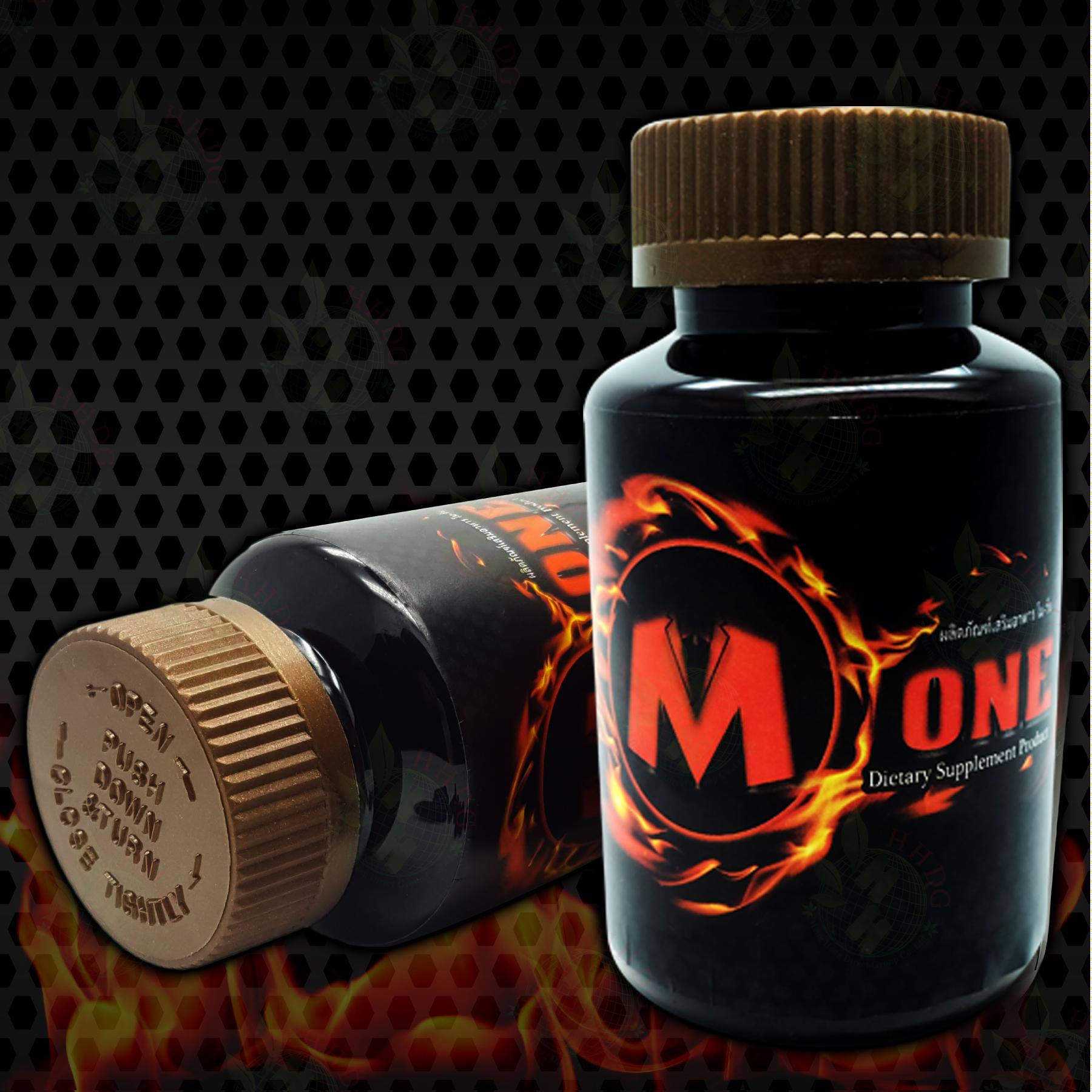 ผลิตภัณฑ์เสริมอาหาร Mo-one จำนวน 6 กระปุกมี 60 แคปซูล