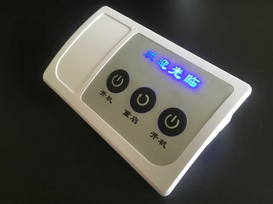 [อุปกรณ์เสริม] สวิตช์ เปิด ปิด รีสตาร์ท + USB รุ่น A5