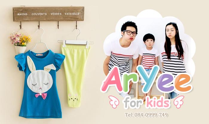 ArYee for kids tel.084-0999749 www.aryeeforkids.com