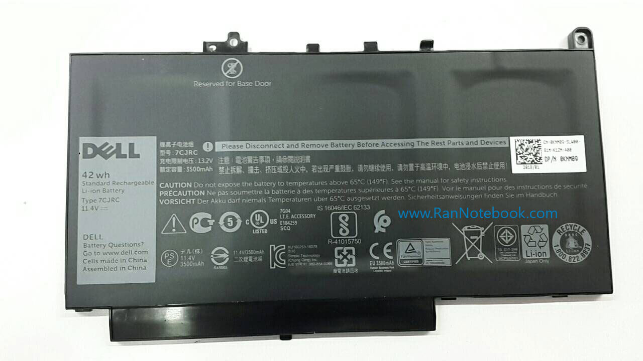 Battery Dell Latitude E7470 3 Cell 42Whr KNM09 แบตแท้ ประกัน ศูนย์ Dell Thailand