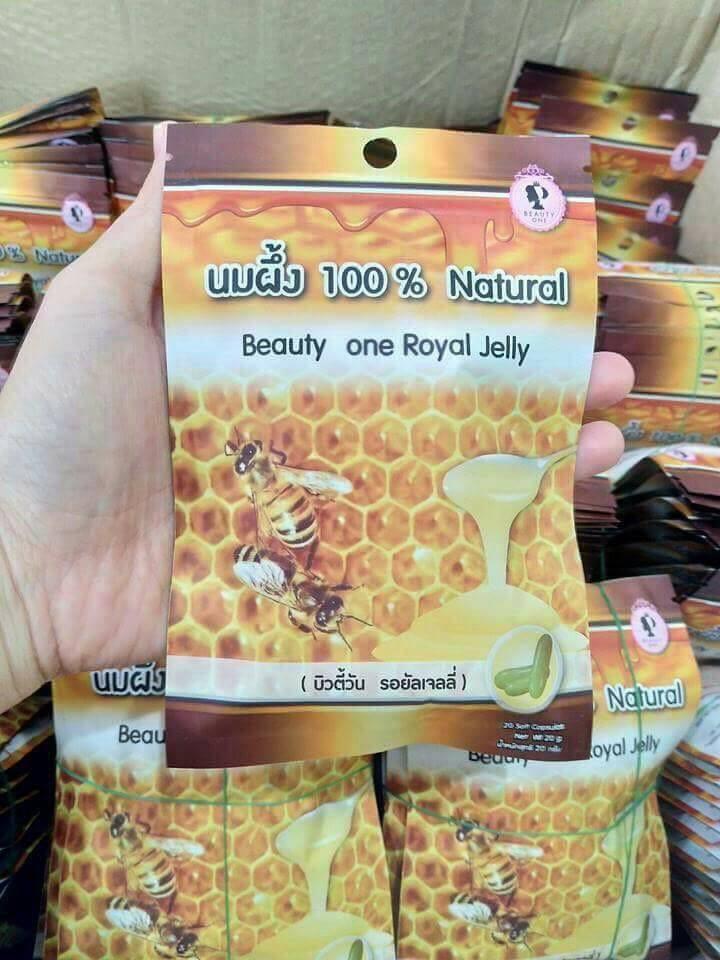 นมผึ้ง100% Natural ขนาดพกพา