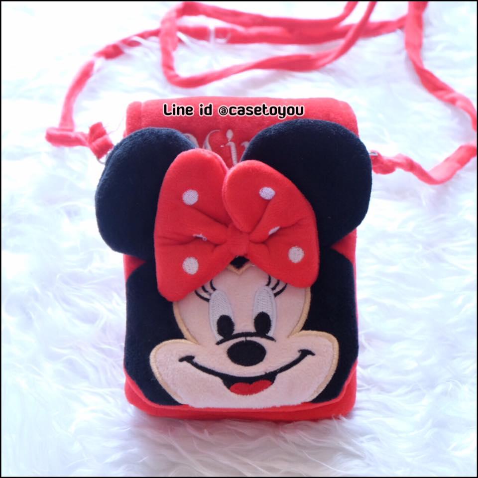 กระเป๋าใส่มือถือและของจุกจิกต่างๆ Minnie Mouse