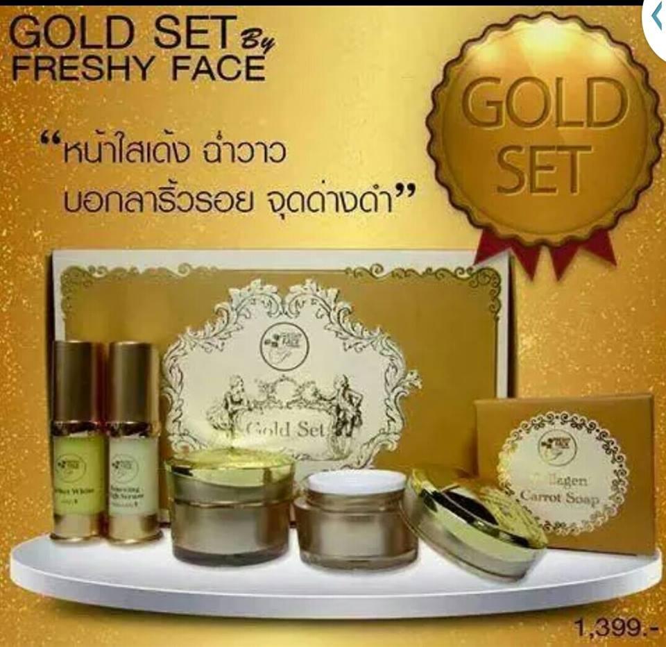 Gold Set ครีมถุงทอง