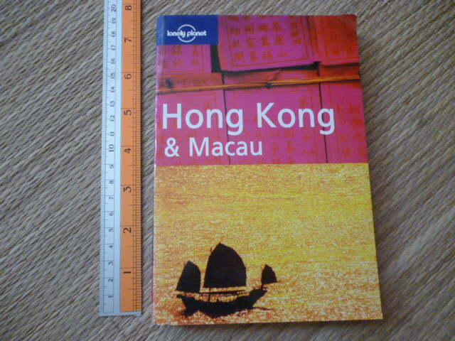 Hong Kong & Macau (Lonely Planet)/ 11th Edition, Jan. 2004
