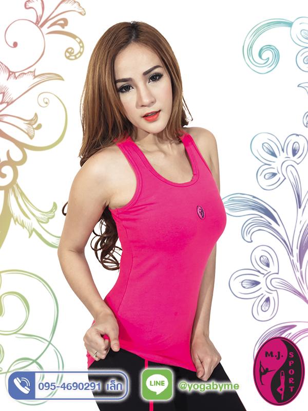 เสื้อกล้ามโยคะเต็มตัว AC704 สีชมพู