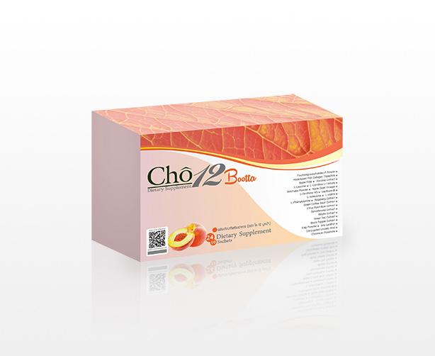 Cho12 Bootta โช ทเวลฟ์ บูตต้า เร่งการเผาผลาญ สลายไขมัน [รสพีช] 10 ซอง ราคา 645 บาท ส่งฟรี