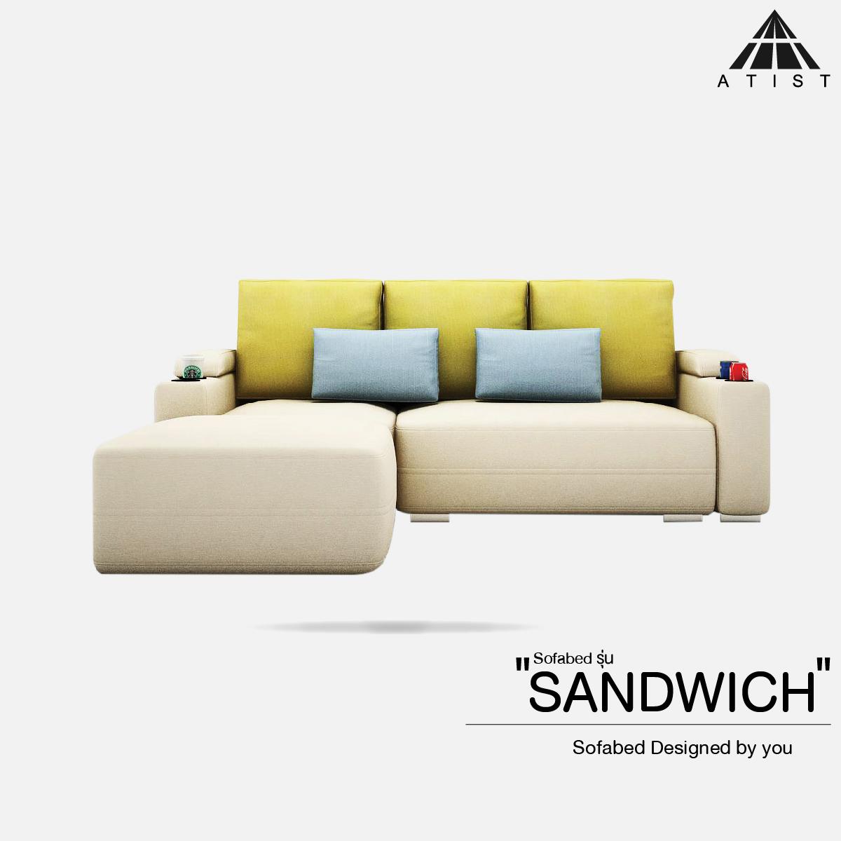 โซฟาเบด รุ่น Sandwich