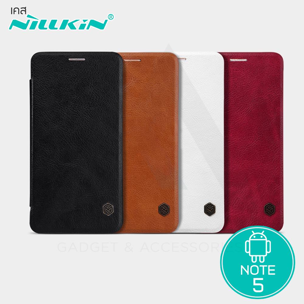 Nillkin Qin Wallet Case - เคส Samsung Galaxy Note 5
