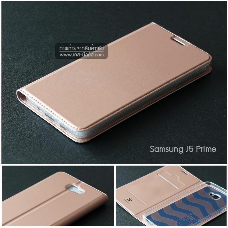 เคส Samsung Galaxy J5 Prime เคสฝาพับเกรดพรีเมี่ยม (เย็บขอบ) พับเป็นขาตั้งได้ สีโรสโกลด์