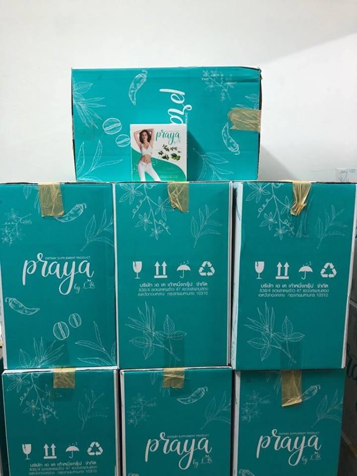 Praya by LB พร้อมส่ง