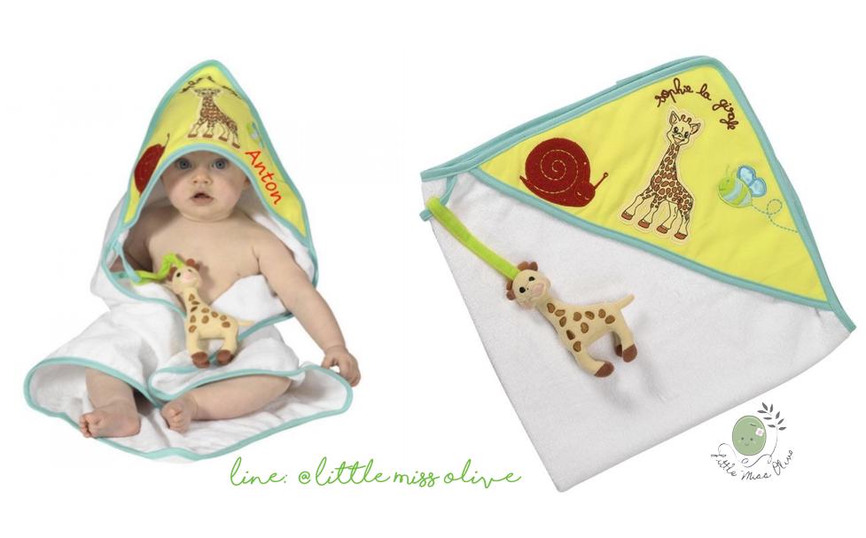ผ้าขนหนูพร้อมตุ๊กตา Sophie La girafe