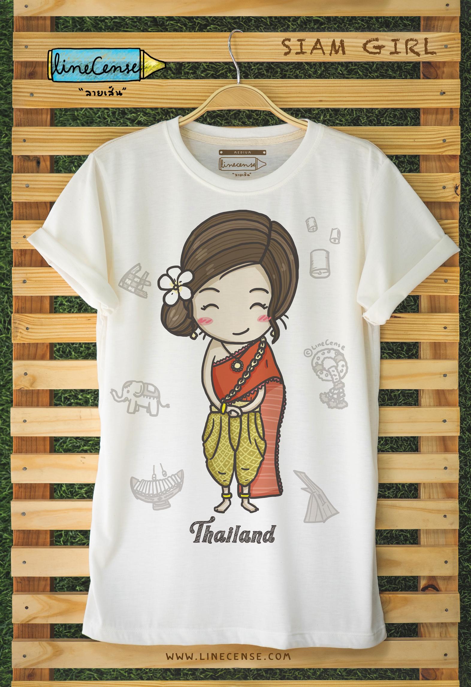Siam Girl
