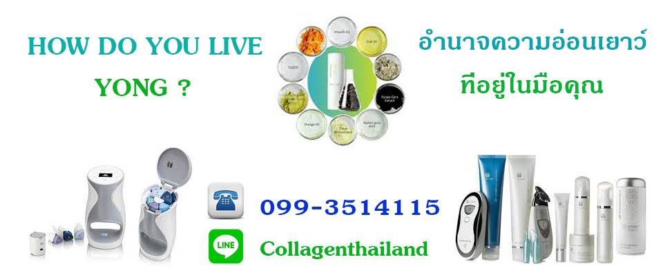 collagenthailand