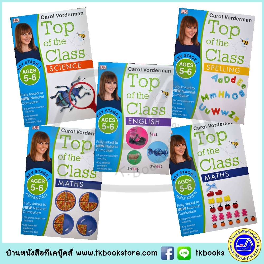 DK : Carol Vorderman : Top of the Class: Key Stage 1 : 5 Workbooks Collection Set : Age 5-6 เซตแบบฝึกหัด KS1