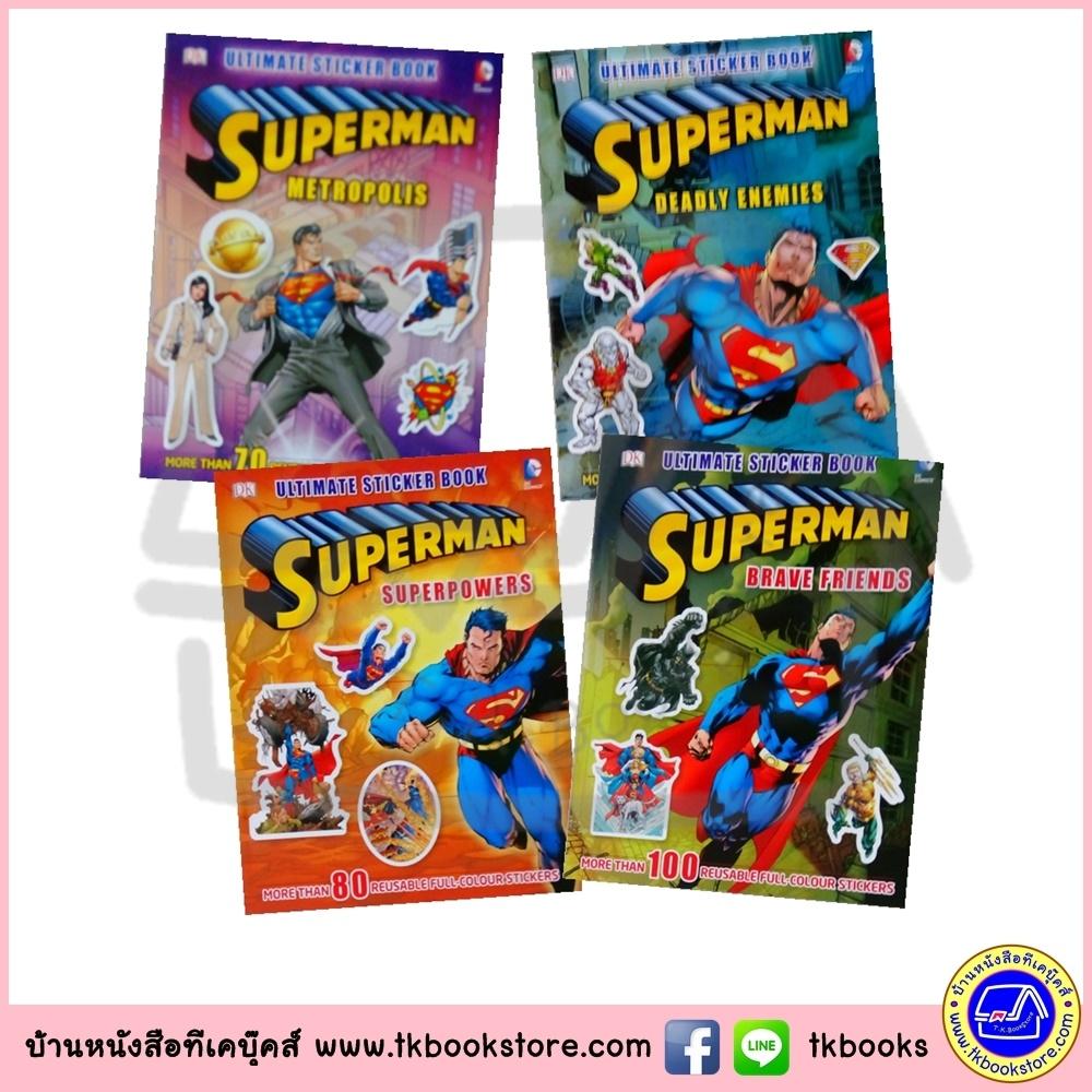 DK Ultimate Amazing Sticker Book : DC Comics : Superman : 90 Reusable เซตหนังสือสติกเกอร์ ซุปเปอร์แมน 4 เล่ม