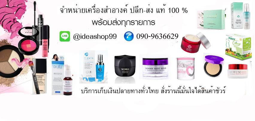 nongideashop 0909636629