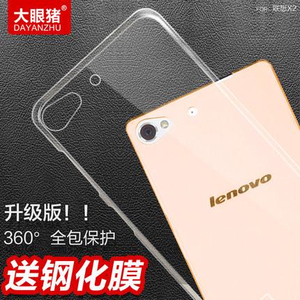 (พรีออเดอร์) เคส Lenovo/Vibe X2-เคส TPU นิ่มแบบบาง