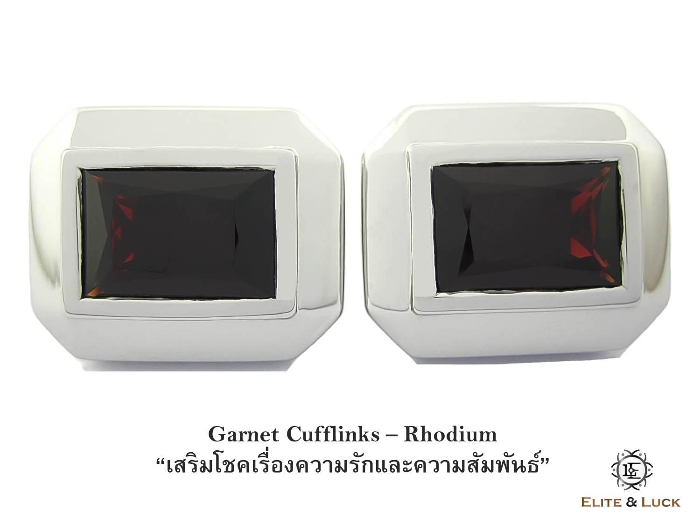 Garnet Sterling Silver Cufflinks สี Rhodium รุ่น Elite