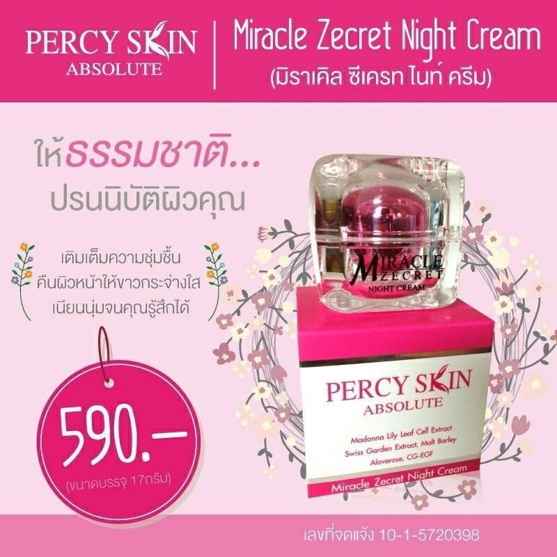 Percy Skin Miracle Zecret Night Cream