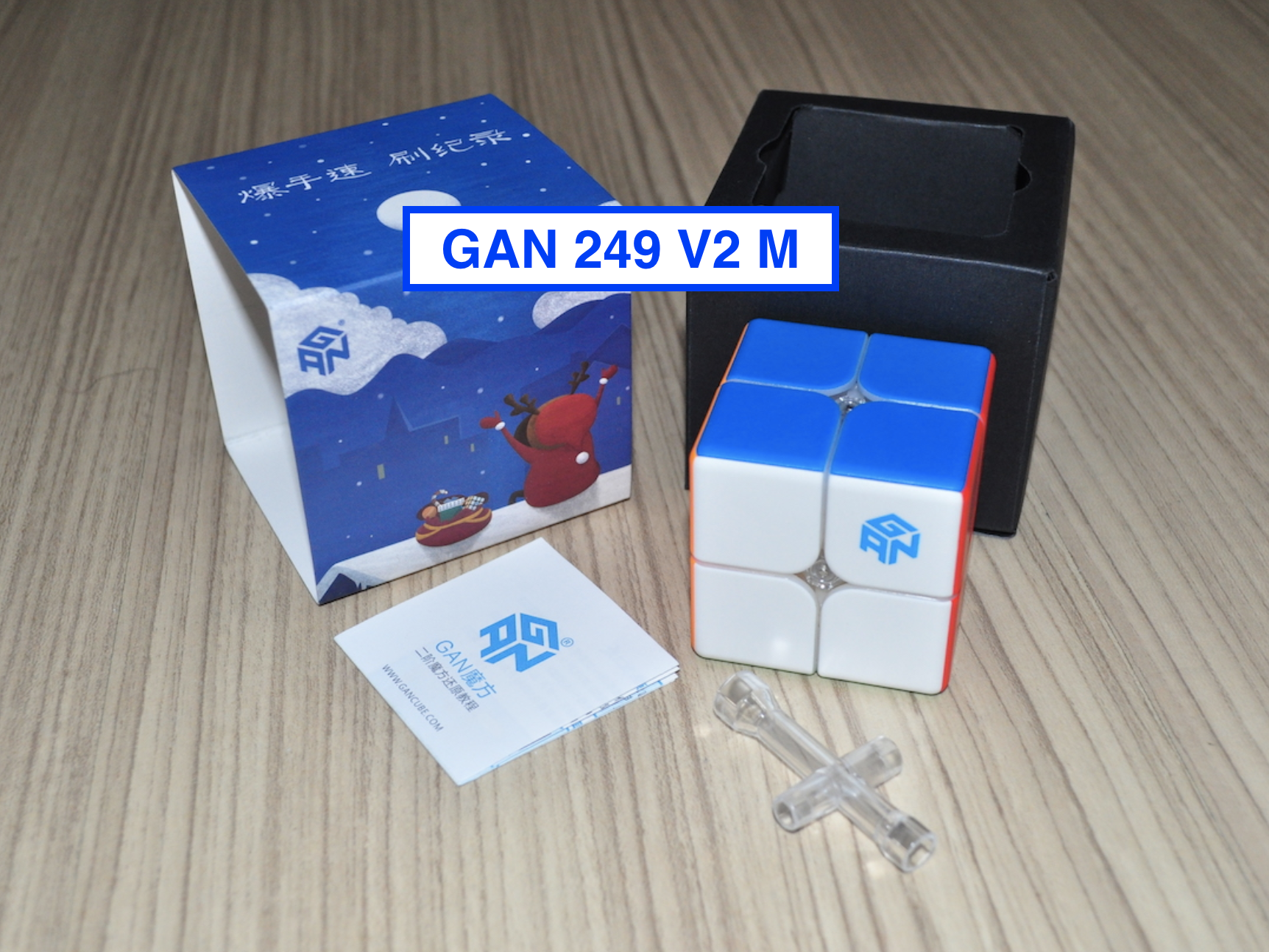 GAN 249 V2 M (*มีแม่เหล็ก*)