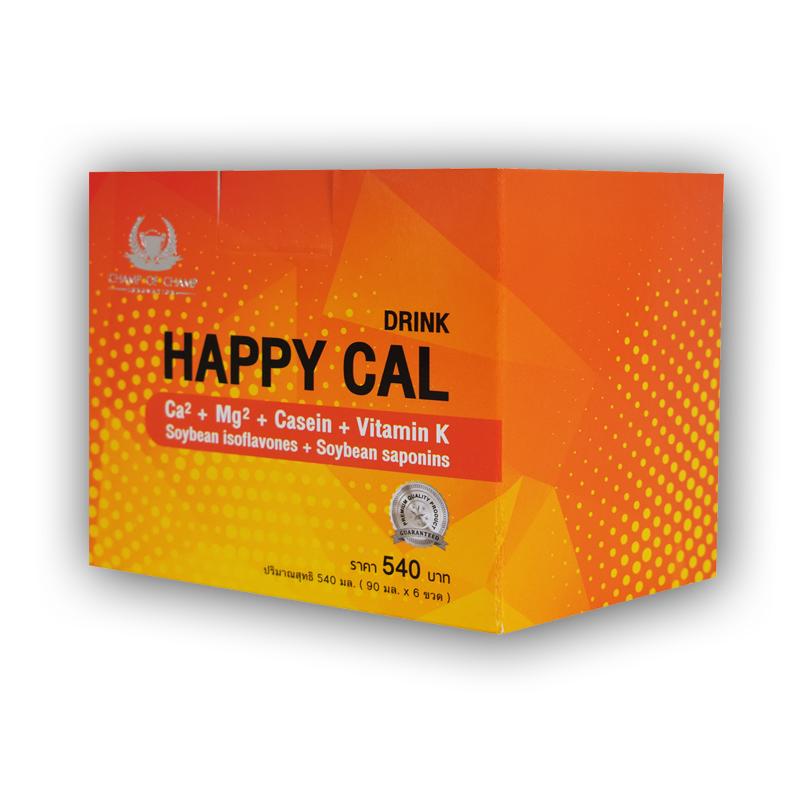 Happy Cal นวัตกรรมครั้งแรกในโลกกับการบำรุงและเสริมสร้างกระดูก