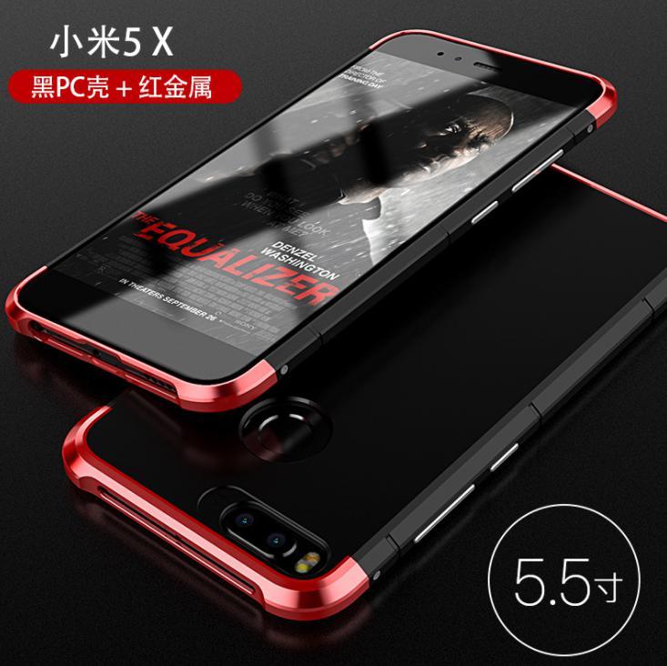 เคส Xiaomi Mi5x / A1 Aluminum Metal Frame + PC Case ยี่ห้อ BOBYT