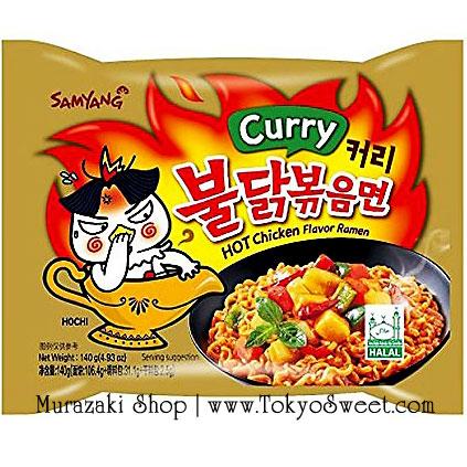 พร้อมส่ง ** Samyang Hot Chicken Ramen CURRY มาม่าเผ็ดเกาหลีแบบแห้ง รสแกงกะหรี่ 140 กรัม มาม่าเกาหลี มาม่าเผ็ดเกาหลี