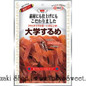 พร้อมส่ง ** Daigaku Surume ปลาหมึกอบรสหวานเผ็ด เนื้อนุ่ม เคี้ยวเพลิน มีรสหวานๆ เผ็ดนิดๆ อร่อยมากๆ ห่อใหญ่บรรจุ 85 กรัม