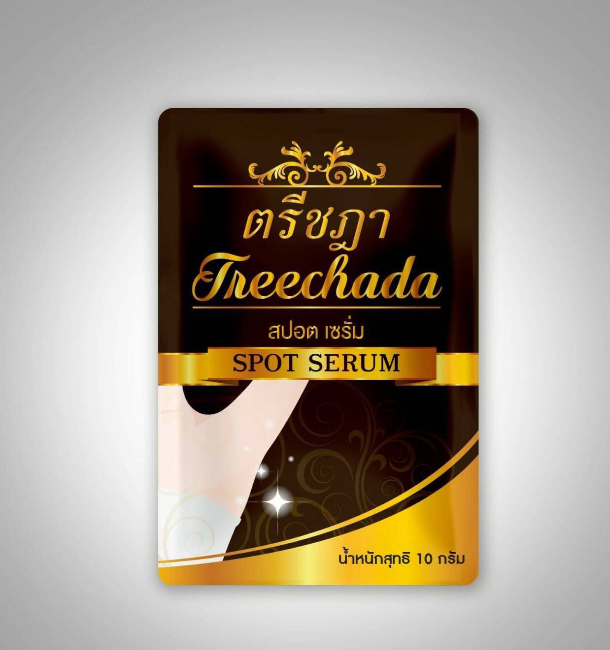 เซรั่ม ตรีชฎา seum treechada ครีม ทารักแร้ ขาว 1 กล่อง (10 ซอง)
