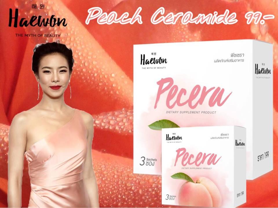 พีซเซรา Pecera Haewon แฮวอน 1 กล่อง 3 ซอง