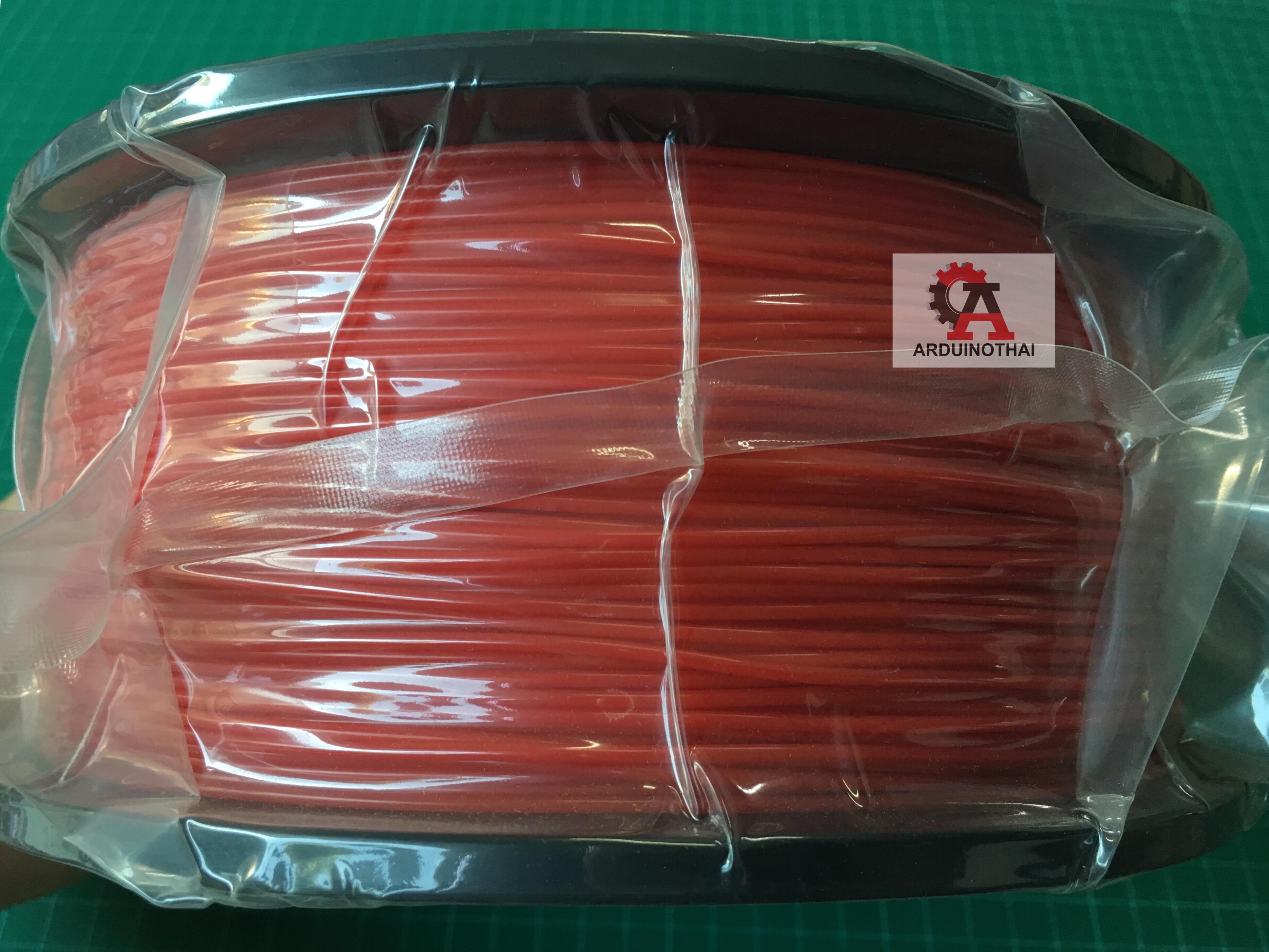 เส้นวัสดุ ABS ม้วนละ 1 กิโลกรัม (RED)