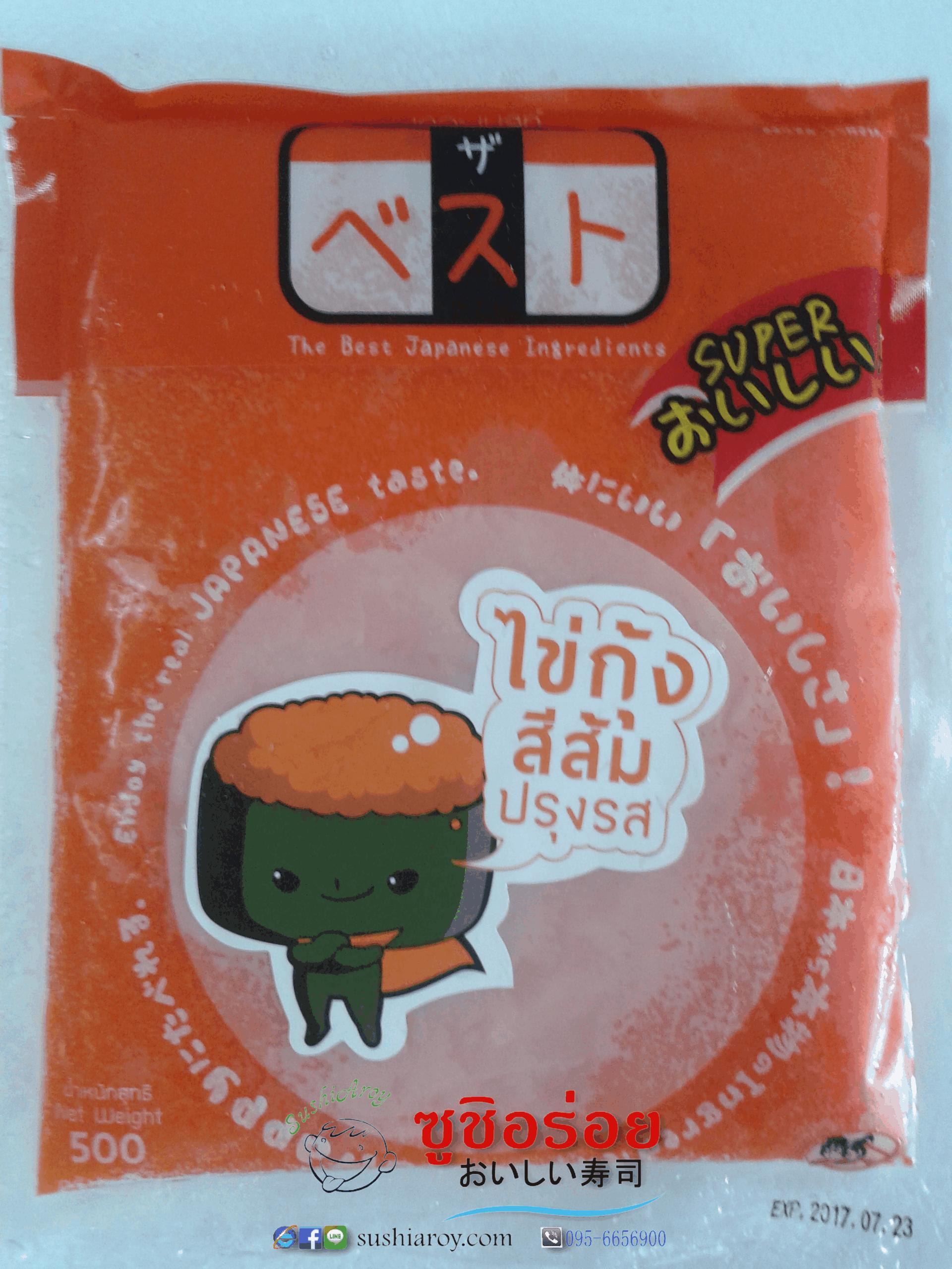 ไข่กุ้งสีส้มเดอะเบสท์ The Best Orange Ebiko