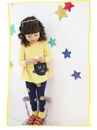 Pre-order ชุดเสื้อ+กางเกง /สีเหลือง