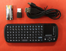 Mini wireless keyboard and mouse