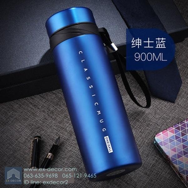 Pre-Order กระบอกน้ำสแตนเลสสุญญากาศ กระติกน้ำร้อน กระติกน้ำเย็น สีน้ำเงิน ขนาดใหญ่ 900 มล.
