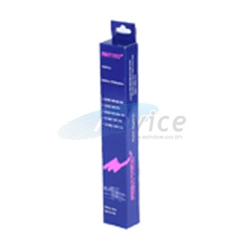 Refill RIBBON EPSON LQ-1170 (LQ-300/570/1070/1170)