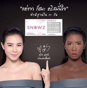 **พร้อมส่ง**Snowz Gluta Plus Kiwi Seed Extract by Seoul Secret สโนว์ ซึ กลูต้า ขาวชั่วนิรันดร์ ผิวขาวดุจดังปุยหิมะ พลังแรง คูณ 3 ทั้งซ่อม สร้างความขาวและรักษาความขาวใสไว้ให้ยาวนาน ปกป้องผิว จากริ้วรอย เหี่ยวย่น ช่วยกระตุ้นการผลิตคอลลาเจนให้ผิวเรียบเนียน แ