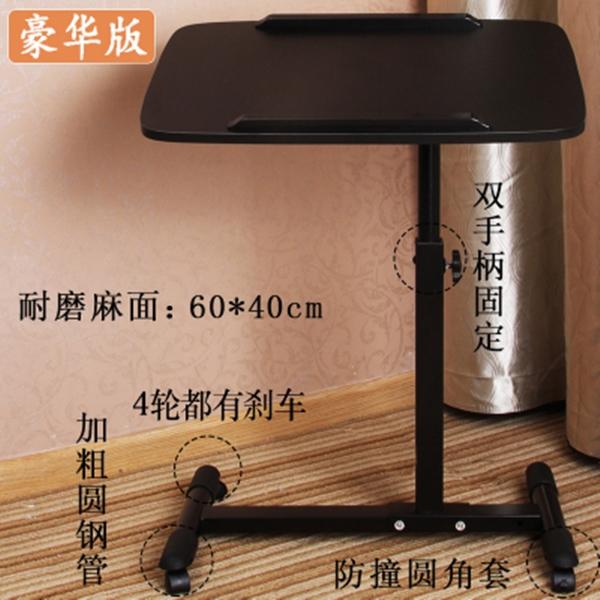 Pre-order โต๊ะทำงาน โต๊ะวางแล็ปท้อป โต๊ะพรีเซนต์งาน ปรับระดับ ปรับองศา มีล้อเลื่อน สีดำ