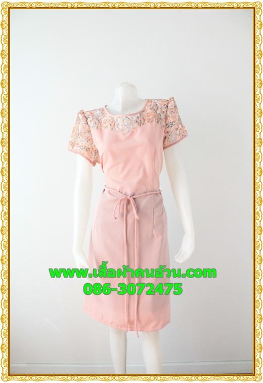 2822เสื้อผ้าคนอ้วน ชุดสีชมพูสไตล์ออกงานคอกลมปูลูกไม้โปร่งบริเวณคอลายดอกหวานแต่งแขนโปร่งสไตล์หรูหวานซ่อนเปรี้ยว