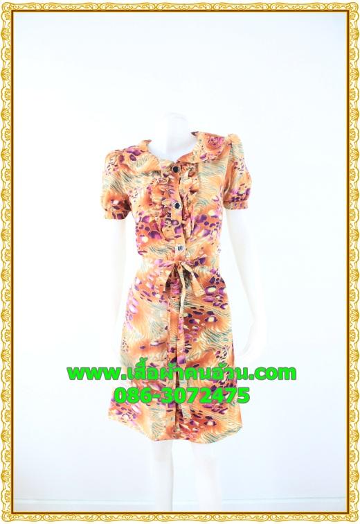 2807ชุดทํางาน เสื้อผ้าคนอ้วนคอบัวแขนตุ๊กตาผ้าพิมพ์ลายเหลืองกระโปรงยาวทรงย้วยสวยหวานด้วยสไตล์หวานเรียบร้อย