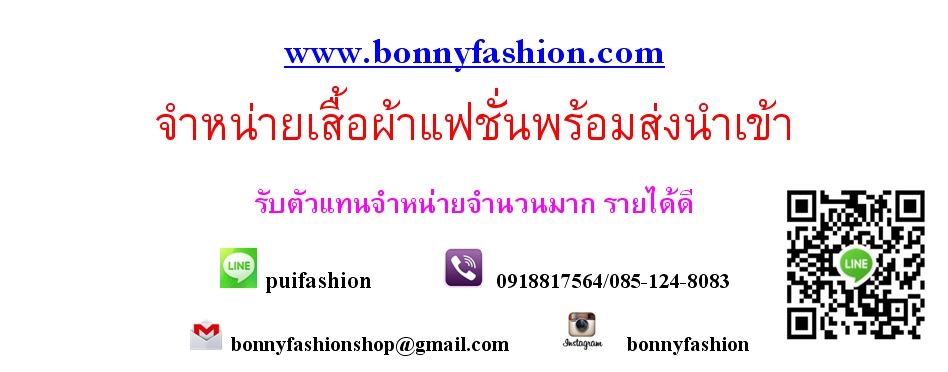 bonnyfashion